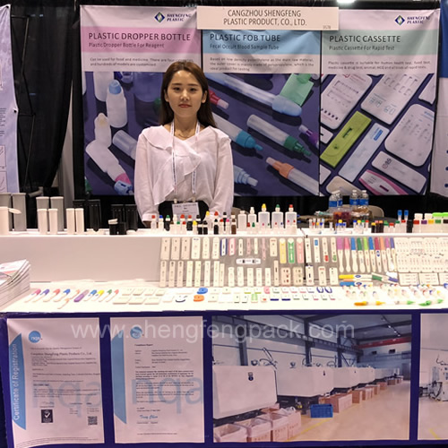 AACC 2018 Chicago Exhibition